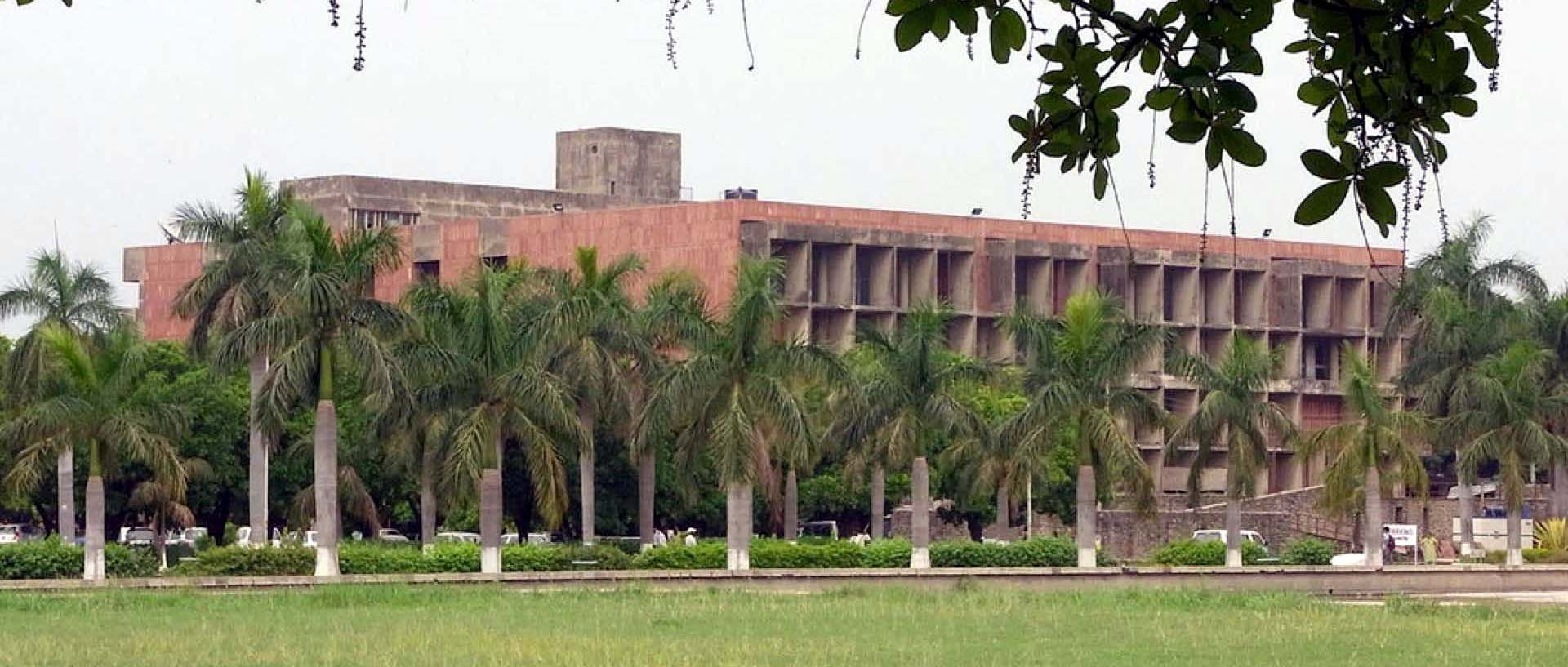 Panjab University Library